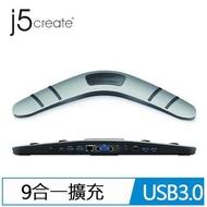 j5create  JUD481 USB 3.0迴力鏢筆電擴充基座