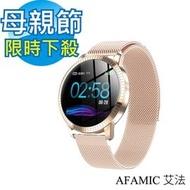 【AFAMIC 艾法】C18智能心率GPS運動手環(玫瑰金)