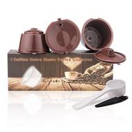 แคปซูลกาแฟสำหรับเครื่องทำกาแฟ Dolce Gusto,แคปซูลกาแฟพร้อมช้อนแปรงรุ่นปกติและเครื่องทำกาแฟ