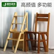 梯子 實木可變形四步梯椅室內多功能家用摺疊梯子椅子兩用梯凳登高樓梯 享購
