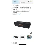 《JSL美國US代購》現貨!BOSE SOUNDLINK MINI II 二代 無線藍芽音響 黑金限量 購於美國好市多