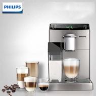 เครื่องชงกาแฟ / เครื่องชงกาแฟพร้อมเครื่องชงกาแฟเอสเปรสโซอัตโนมัติหม้อนมและเครื่องทำฟองนม ความจุ1.80 ลิตร 1850 วัตต์ ประกัน2ปี Philips HD8847/17