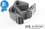 Widening wheelchair accessories wheelchairs bondage harness plug harness folding wheelchair seat bel