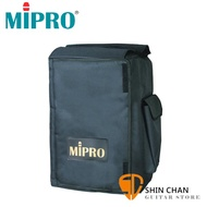 Mipro SC80 防塵保護套 【MA-808無線擴音機專用/SC-80】