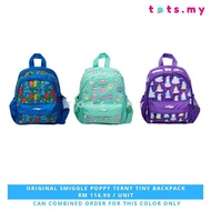 ORIGINAL SMIGGLE POPPY TEENY TINY BACKPACK