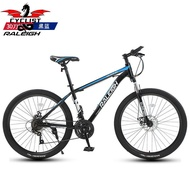 Raleigh aluminum mountain bike 27 / 30 / 33 speed commuter shock absorption boys and girls fitness cross country racing car 27 speed aluminum alloy black blue (spoke wheel) 24 inchess