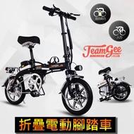 美國品牌 TEAMGEE DJC 折疊電動自行車 140-150KM 電動車 電動腳踏車