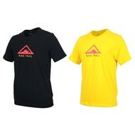 NIKE 男越野跑步短袖T恤(Dri-FIT 運動上衣 慢跑 路跑 Trail【CT3858】≡排汗專家≡