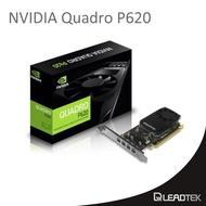 【麗臺 Leadtek】NVIDIA Quadro P620 專業繪圖卡(2GB GDDR5/128-bit/可達80GB/s/附短檔片/mini DP*4輸出)