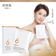 【Zephyrine初時肌】經典數字系列 #6 胎盤素再生修護面膜-3片入