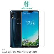 NILLKIN ASUS ZenFone Max Pro M2 ZB631KL 超清防指紋保護貼 - 套裝版