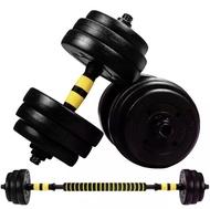 Adjustable Dumbbell 20 KG, 30 KG Gym Fitness With 40 CM Connector