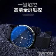 智慧手環 彩圓屏智慧手錶防水運動手環計步器男女測老人睡眠健康多功能手錶
