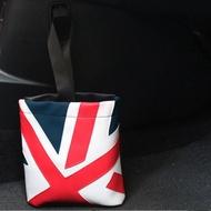 【改裝】寶馬迷你mini cooper收納袋 雜物袋 置物袋 眼鏡袋 米字旗系列