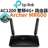 【TP-Link】Archer MR600 AC1200 4G+ LTE SIM卡無線網絡家用 WIFI路由器 分享器