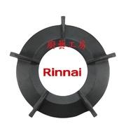 【廚藝工房】林內原廠 鑄鐵爐架 林內內燄爐 瓦斯爐架 適用RB-201GN MB-201GN RB-200GN等款