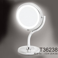 HM-468 LED雙面化妝美容鏡 3倍放大 T36238 桌鏡 化妝鏡【A003657】《BEAULY倍莉》