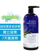 美淘淘🌸AVALON 湛藍生物素B群洗髮精946ml🌸