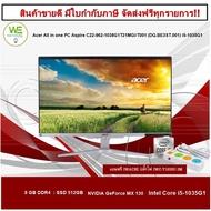 "⚡️⚡️ สินค้าราคาพิเศษ ⚡️⚡️Acer All in one PC Aspire C22-962-1038G1T21MGi/T001 (DQ.BE3ST.001) i5-1035G1/8GB/512GB SSD+1TB HDD/GeForce MX130 2GB/21.5""FHD/Win10 Home/1Year"