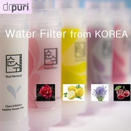 Dr. Puri premium Flower scent vitamin aroma shower water filter dispenser  water purifier imported from Korea