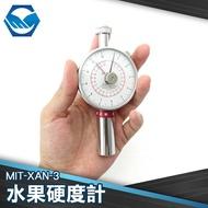 XAN-3 專業水果硬度計 果實硬度 瓜果測試 工仔人