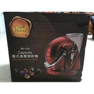Caffe Tiziano 義式膠囊咖啡機
