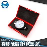 軟質塑膠/橡膠硬度計(指針式) 一般橡膠、合成橡膠 HG-A