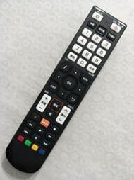 Kbro 凱擘大寬頻遙控器 適用:北桃園~新竹振道~豐盟~新頻道~南天~觀昇有線電視區域