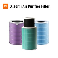 ACCESSORIES FOR XIAOMI Air Purifier Filter