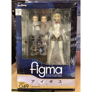 Max Factory Figma #049 Persona 3 P3 The Ultimate In Mayonaka Arena Aegis Action Figure