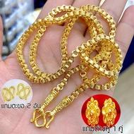 สร้อยคอลายทาโร่ 2 บาท ชุบเศษทองแท้ หุ้มทองแท้ 96.5% 24 นิ้ว สวมหัวได้ พร้อมของแถมตะขอ 2 เส้น สีเหมือนทองแท้ 100% และบริการส่งฟรี