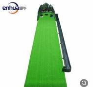 美琪 仿真人工草推桿練習器高爾夫室內高爾夫推桿練習器