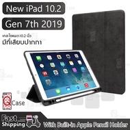Qcase - เคส Apple iPad 10.2 นิ้ว 2019 Gen 7 มีช่องเสียบปากกา ลายหินอ่อน Case Silicone Tablet Case Protective For Apple iPad 10.2  inch 2019 7th Gen With Built-in Apple Pencil Holder