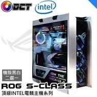 【限時促銷】S-Class 主機 i7-10700F/華碩 TUF-RTX3080-10GB-GAMING