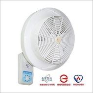 《電料專賣》 順光 SW-300 壁扇 12吋 對流風機 噴流扇 循環扇 空氣對流 電風扇 循環機 台灣製