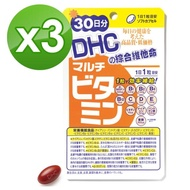 【DHC】綜合維他命 30日份(30粒/包)*3包組