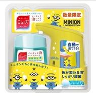 限量「現貨 」MUSE 自動黃色小小兵 給皂機 洗手機 洗手乳 補充罐 補充包 補充液 小小兵