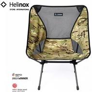 Helinox 輕量戶外椅 DAC露營椅/登山野營椅/摺疊椅/椅子 Chair One 迷彩