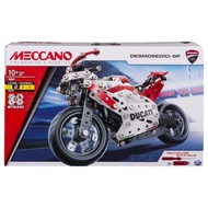 【MECCANO】Ducati 重型機車組(steam玩具)