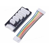 極速 HOBBY~分壓充電板 JST XH (ISDT SC608 SC620 Q6 T6 T8 DP625EX B6)