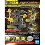 【鋼普拉】現貨 BANDAI Figure-rise Effect 黃色 噴射特效套件 RG 牛鋼 沙薩比 浮游炮特效件