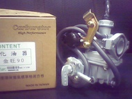金旺90化油器 三檔 (台製副廠)
