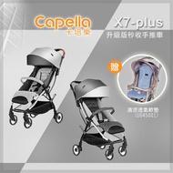 Capella X7-PLUS秒收登機推車/手推車