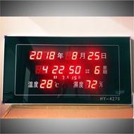 高級LED電子萬年曆 免運> 電子日曆 電子時鐘 橫式掛式 鬧鐘 時鐘 新居落成送禮 公司行號 壁掛時鐘萬 工廠 辦公室