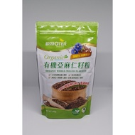 Oter Organic Whole-Milled Flaxseed Powder