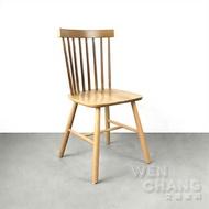 北歐風 經典款 溫莎椅 白橡木 CH018 *文昌家具*