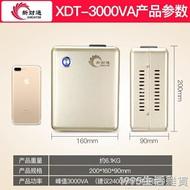 變壓器220v轉110v 100v 日本 變壓器110v轉220v變壓器3000W 1995生活雜貨