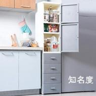 收納櫃 夾縫收納櫃開門抽屜式床頭櫃塑料廚房儲物櫃衛生間整理櫃T 3色