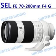 【中壢NOVA-水世界】Sony SEL FE 70-200mm F4 G OSS 變焦望遠鏡頭 平輸 一年保固