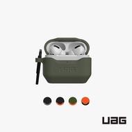 【UAG】AirPods Pro 耐衝擊防塵保護殼V2